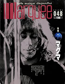 MARQUEE (マーキー) 048 1993年 6月号
