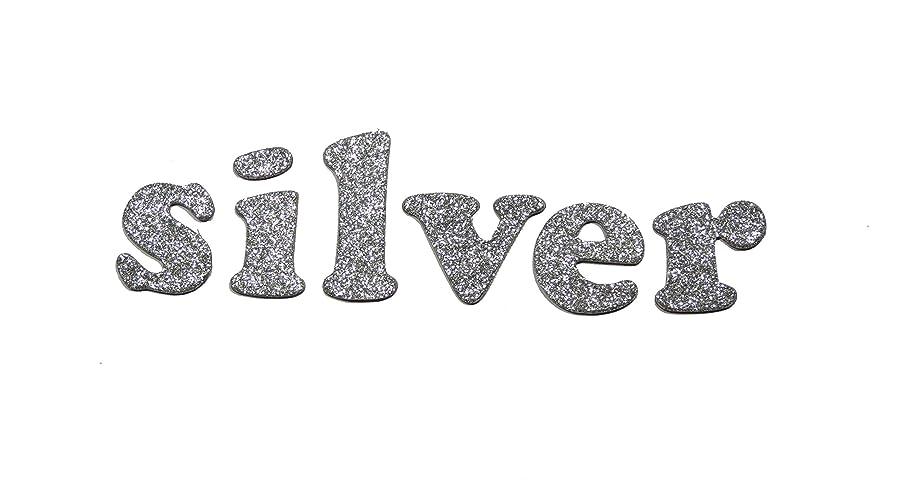 Silver Metallic Glitter HandCut Chipboard Letters Alphabet set Sickers 1.5