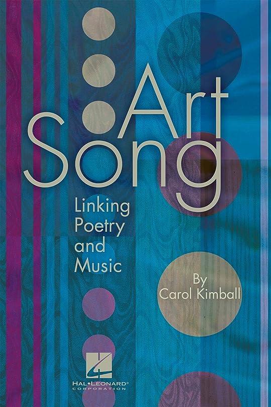 洗剤遅れ旅客Art Song: Linking Poetry and Music (English Edition)