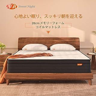 Sweetnight 高反発マットレス シングル ポケットコイル 極厚26cm 高級ホテル仕様 7層+5ゾーンこだわり構造 ピロートップ付き 圧縮梱包 ブラック