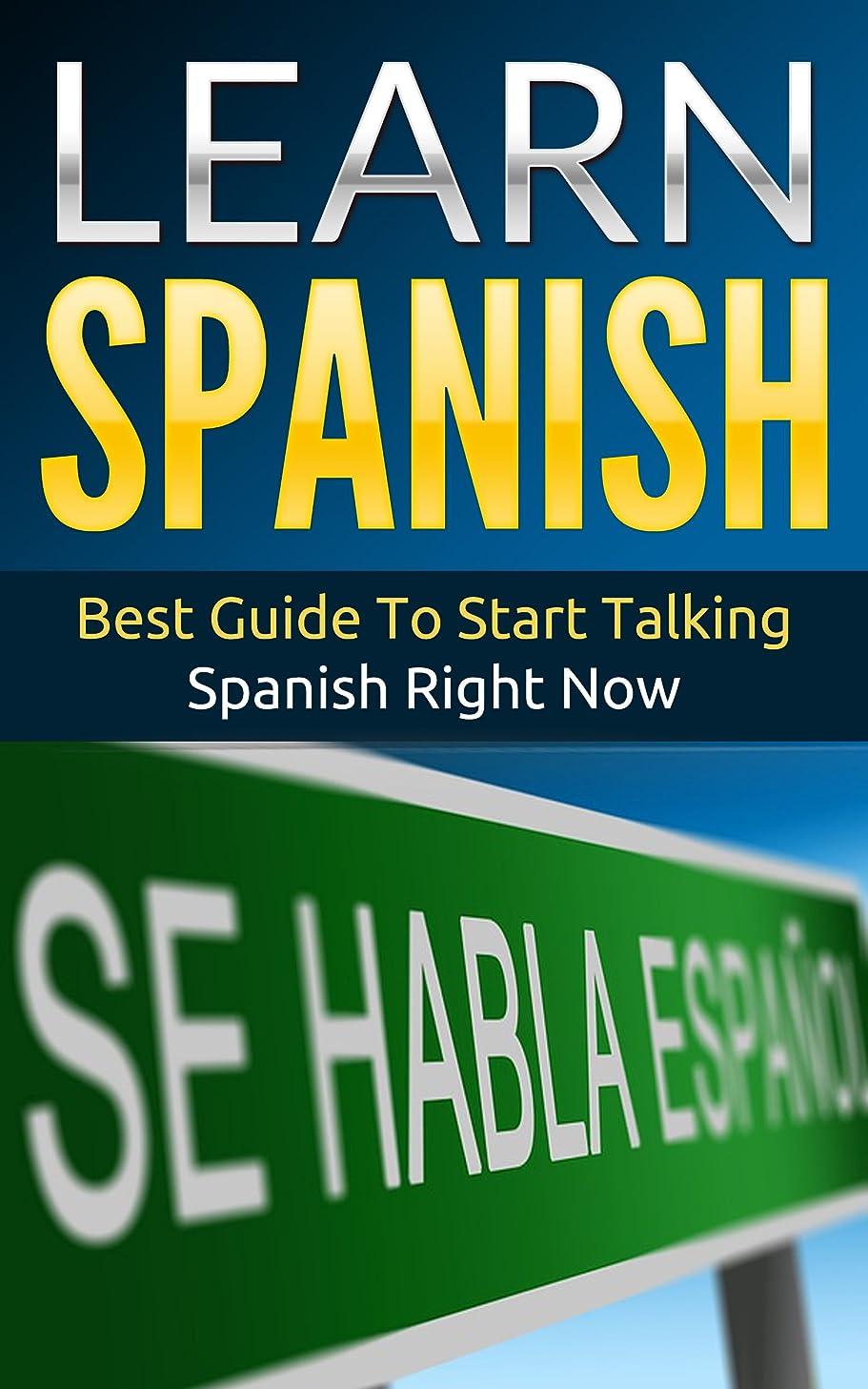 ストローク爆風グリットSpanish: Learn Spanish - Best Guide To Start Talking Spanish Right Now (Street Spanish Book 1) (English Edition)
