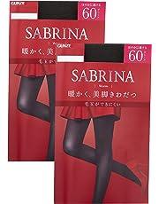 [グンゼ] タイツ サブリナ ウォーム 暖かく美脚きわだつ 60デニール 同色2足組 SBW22 レディース