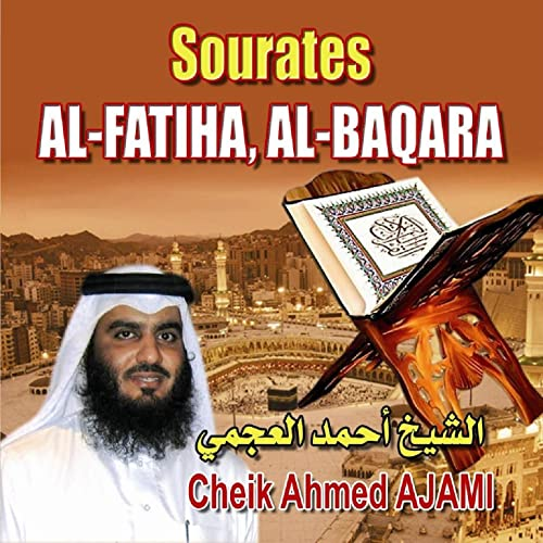 AL BAQARA SOURAT MP3 TÉLÉCHARGER AL AJMI