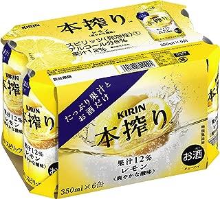 キリン 本搾りチューハイ レモン 350ml×6本