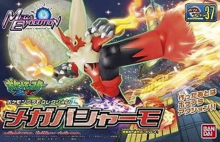 Pokemon Plamo Collection No.37 Select Series Mega Blaziken Plastic Model