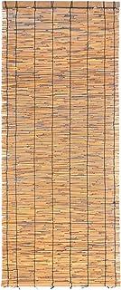 二村製簾 簾 スモーク 葦 すだれ ブラウン 88巾×長さ220cm