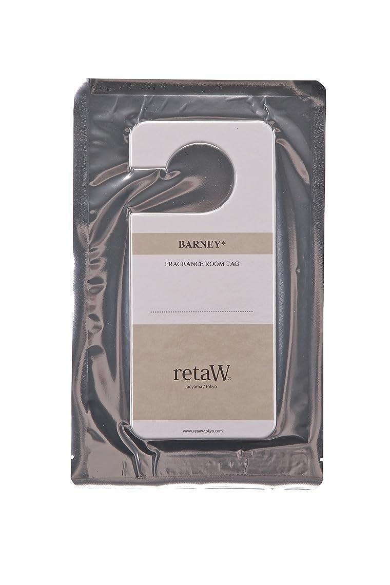 激しい枯渇する事業【retaW】 フレグランス ルームタグ(紙香) BARNEY*