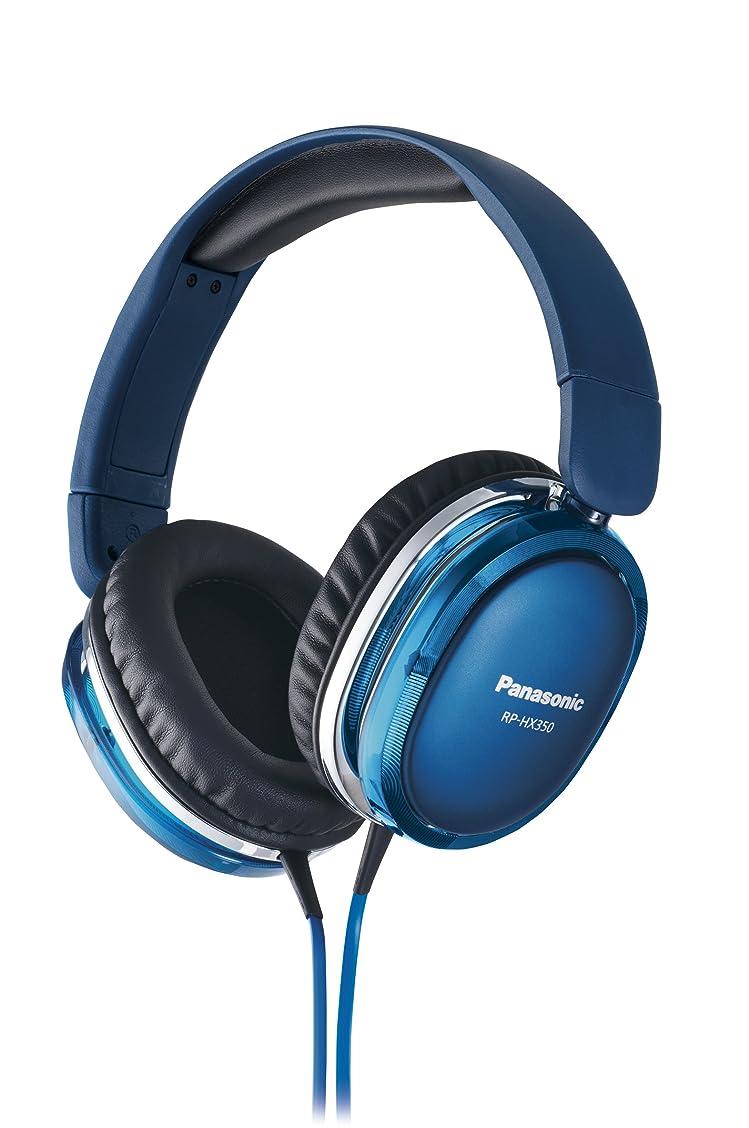 骨髄防腐剤確かなパナソニック 密閉型ヘッドホン 折りたたみ式 DTS Headphone:X対応 ブルー RP-HX350-A