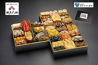博多久松 博多 特大8寸3段重 &福津いいざい鯛茶漬けセット(12月30日お届け)
