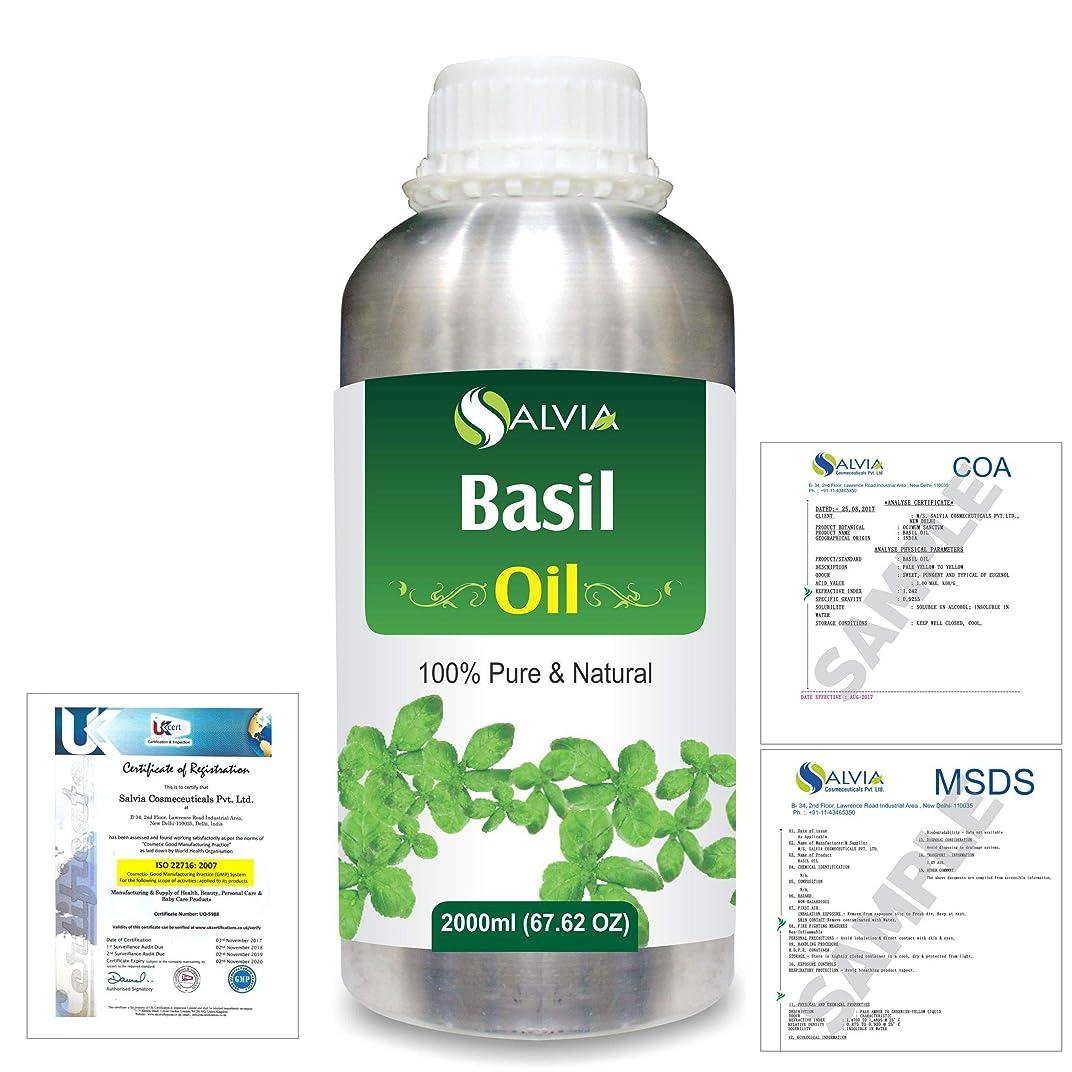 ロック解除刺す溶岩Basil (Ocimum basilicium) 100% Natural Pure Essential Oil 2000ml/67 fl.oz.