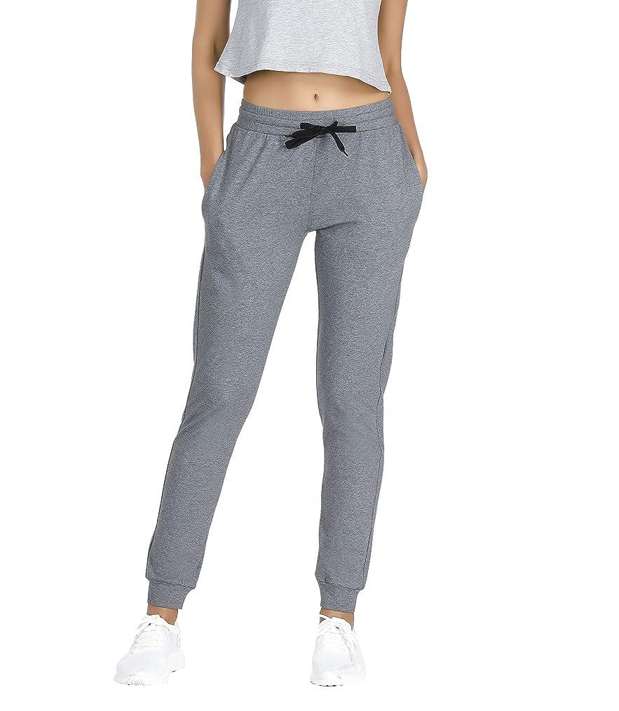 Utara Women's Pants Casual Tie Waist Yoga Jogger Pants with Pockets