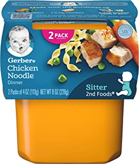 Gerber 2nd Foods, Chicken Noodle, 8 Ounce (Pack of 8)