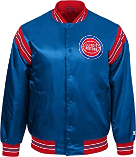 Best pistons retro jacket Reviews