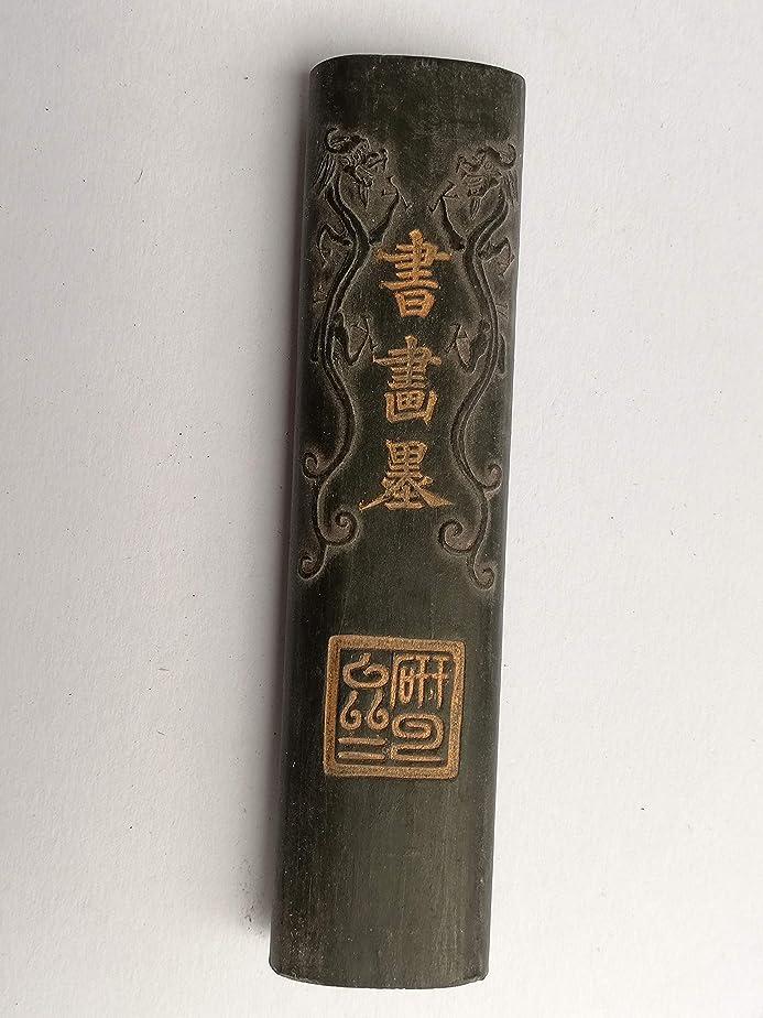 考案する水前任者桐箱入り 中国古墨 59グラム
