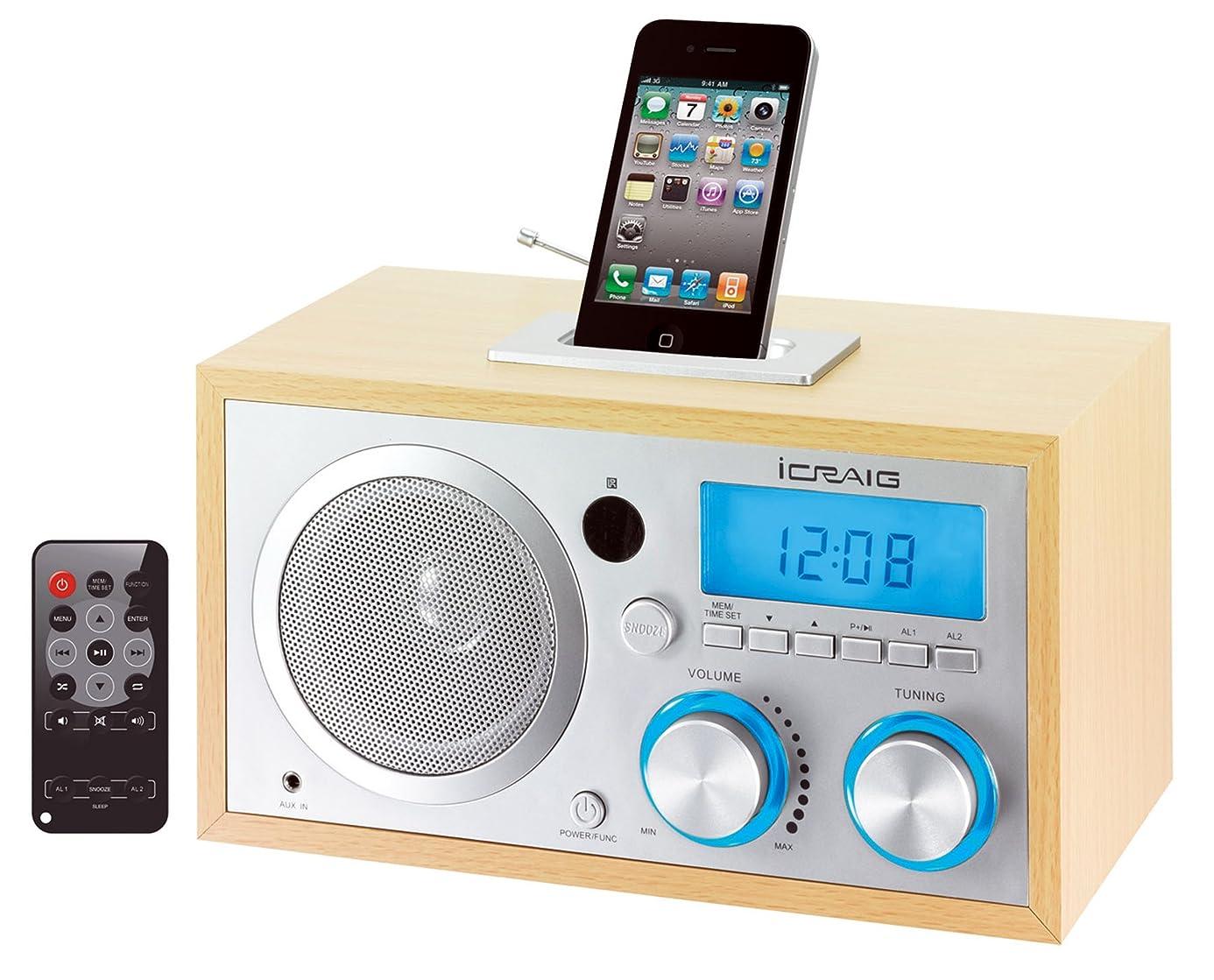 Craig Retro iPod/iPhone Docking Clock Radio (CMB3215) fgx4142245