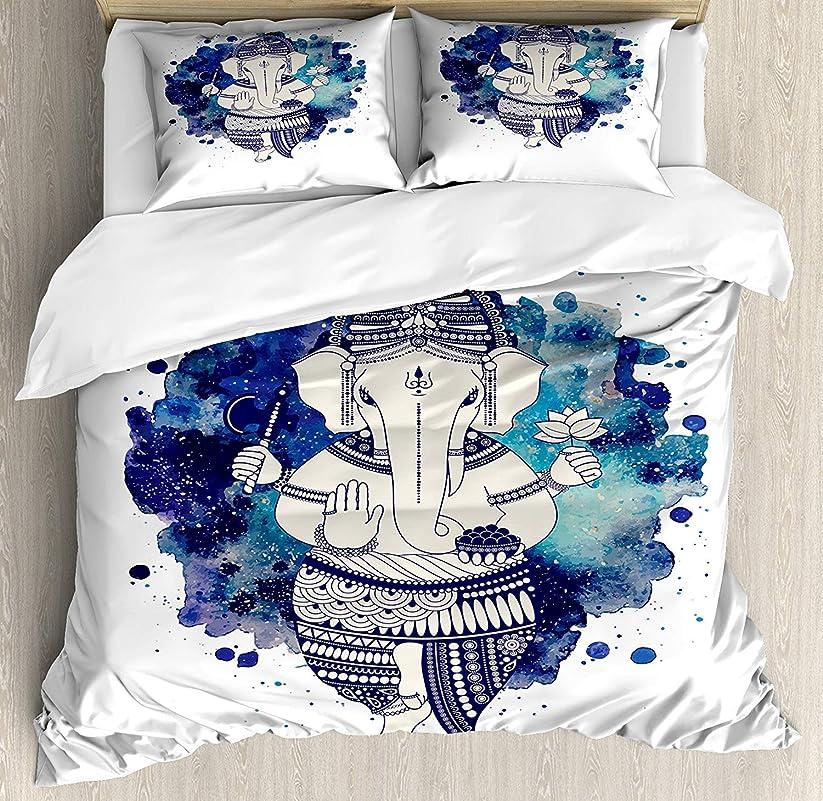 余暇衝動チーター水彩のクイーンサイズ羽毛布団カバーセット、塗料飛散とAquarelleの背景東洋象図、装飾的な3ピース寝具セット2枕シャムス、ネイビーブルーダークブルークリーム