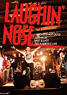 2020.06.20 FIRST & LAST NO AUDIENCE LIVE [DVD]