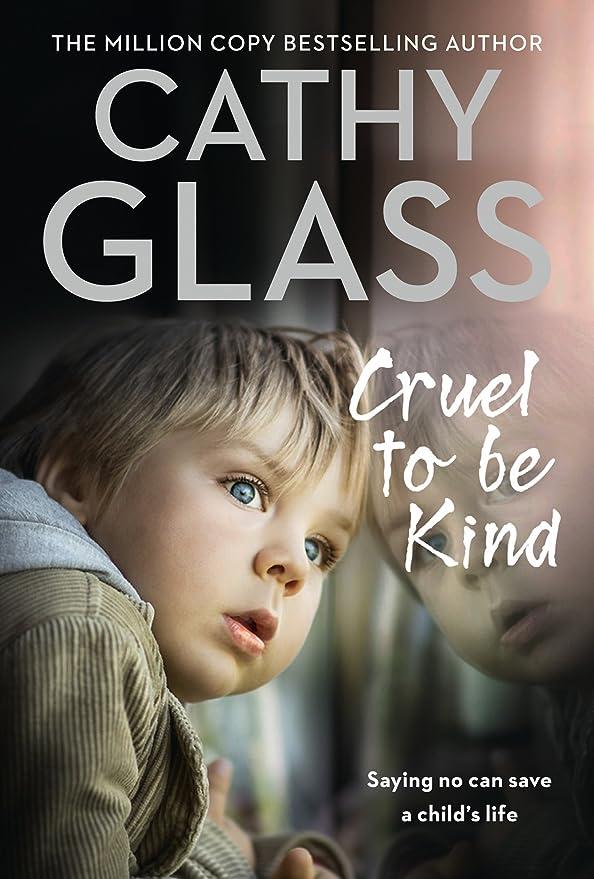 動力学工場ちっちゃいCruel to Be Kind: Saying no can save a child's life (English Edition)