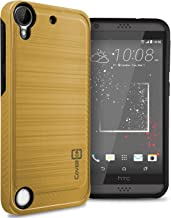 HTC Desire 530 Hard Case, HTC Desire 630 Case, CoverON [Chrome Series] Hard Faux Brushed Metal Protective Hybrid Phone Cover Case for HTC Desire 530 / Desire 630 - Gold