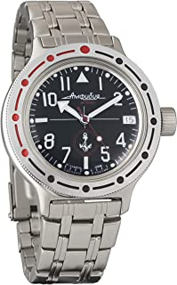 Vostok Amphibian 420959 Marines Naval Infantry Automatic Mens Wristwatch Self-Winding Military Diver Amphibia Case Wrist Watch