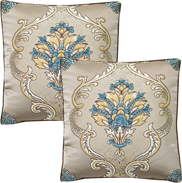 TEALP Silk Pillowcase Embroidered Pillow Cover Art Silk Square Pillow Covers Damask Floral 18 X 18 Inches Gold