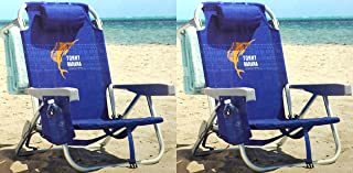 Tommy Bahama Backpack Chair - Insulated Cooler Pouch - 5 Positions