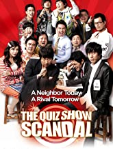 The Quiz Show Scandal (English Subtitled)