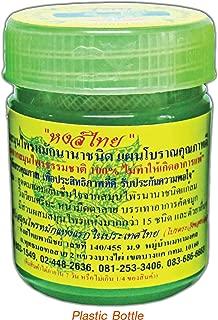 Local Thai Herbs Traditional Thai Herbal Inhalant Relief Nasal Congestion Stuffy Nose & Dizziness/1 Green Plastic Bottle/Original