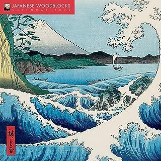 Japanese Woodblocks Wall Calendar 2020 (Art Calendar)
