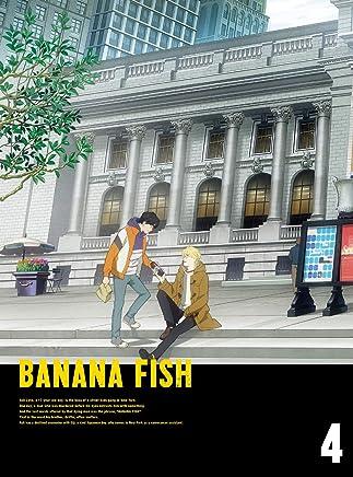 【Amazon.co.jp限定】BANANA FISH Blu-ray Disc BOX 4(全巻購入特典:「描き下ろしイラスト使用 オリジナルマルシェバッグ&A4クリアファイル」「林明美描き下ろしイラスト使用 全巻収納BOX」引換シリアルコード付)(完全生産限定版)
