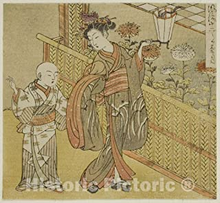 Historic Pictoric Print : The Ninth Month (Kikuzuki), from The Series Fashionable Twelve Months (Furyu Juni tsuki), Isoda Koryusai, c 1773, Vintage Wall Decor : 44in x 40in