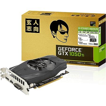 玄人志向 ビデオカード GEFORCE GTX 1050Ti搭載 グラフィックボード GF-GTX1050Ti-4GB/OC/SF