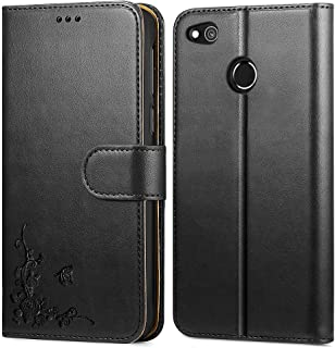 EMONA Huawei P8 Lite 2017 Case, Premium Leather Flip Cover Wallet Case for Huawei P8 Lite 2017 Smartphone - Black (EP8L17)