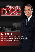 Charlie Rose with Stephen Cohen, Michael Elliott, David Satter, & Peter Reddaway; Jam Ghajar & Malcolm Gladwell; Bud Greenspan (July 03, 1996)