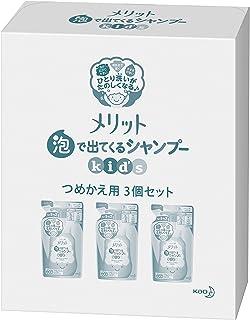 美丽婷 儿童 泡沫洗发水 替换装 3個セット