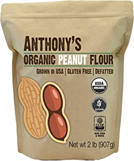Anthony's Organic Peanut Flour, Defatted, 2lbs, Light Roast 12% Fat, Verified Gluten Free