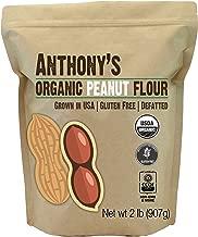 Anthony's Organic Peanut Flour, Defatted, 2lbs, Light Roast 12% Fat, Verified Gluten Free