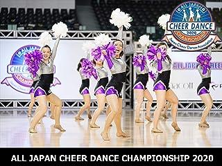 ALL JAPAN CHEER DANCE CHAMPIONSHIP 2020
