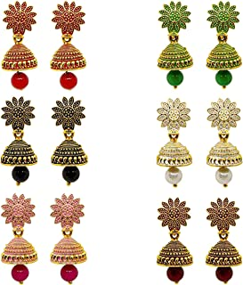 MEENAZ Traditional Wedding Temple Gold Meenakari Ethnic Antique South Indian Round Pearl Moti Feather Peacock Jhumkas Jhum...