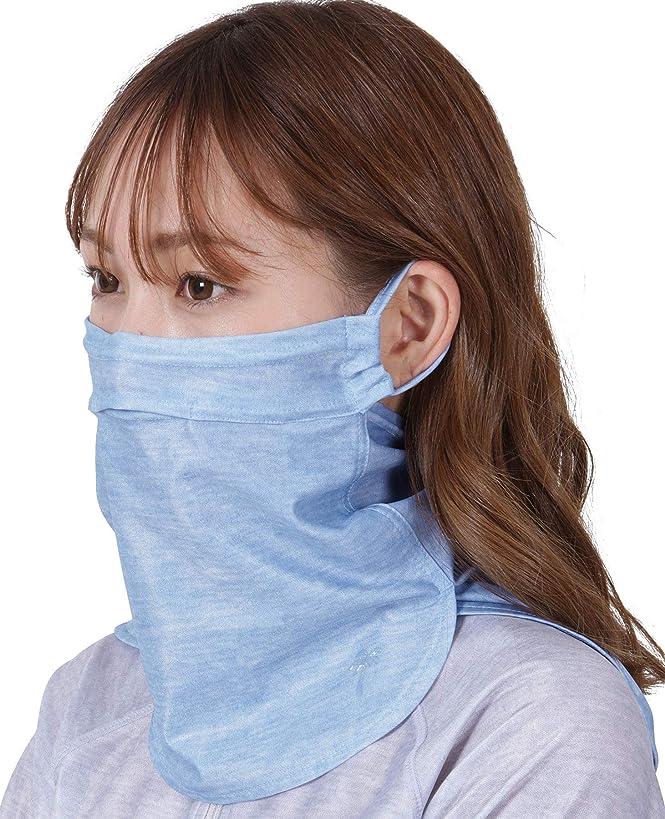 リフト名義で古風なICEPARDAL(アイスパーダル) 全10色柄 UVカット98% フェイスガード 鼻部分開口で呼吸しやすい イヤーフック付き 冷感 日焼け防止 UPF50+ IAA-950