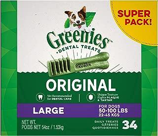 feline greenies jumbo pack