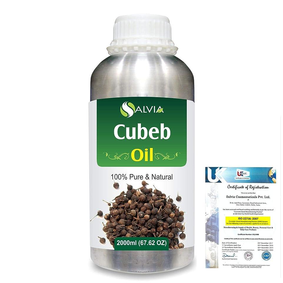 書く扱いやすいレガシーCubeb (Piper Cubeba) 100% Pure Natural Essential Oil 2000ml/67 fl.oz.