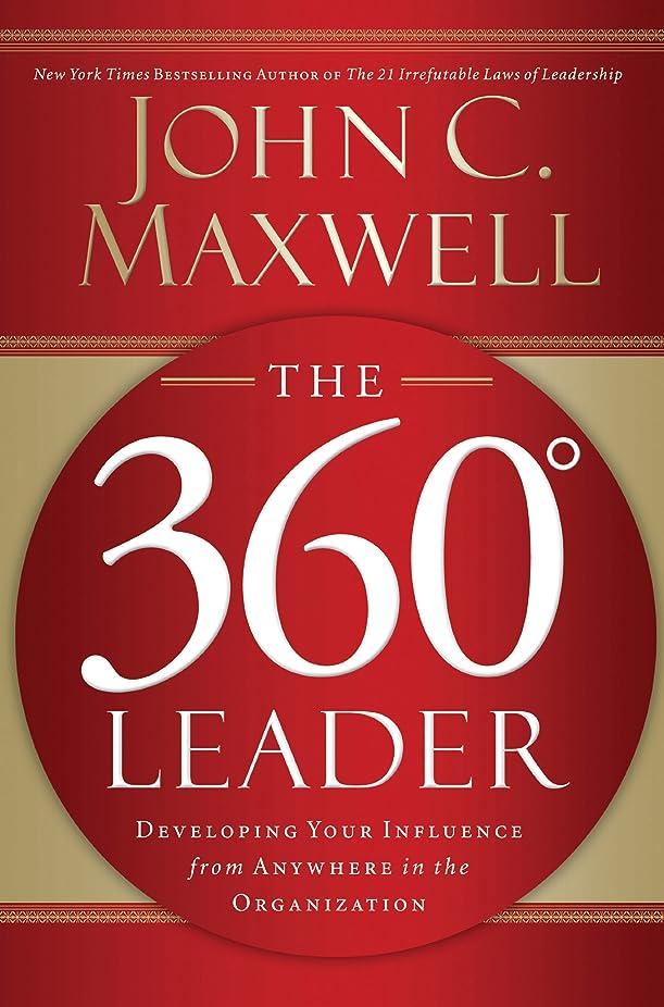 いらいらする乱す百The 360 Degree Leader: Developing Your Influence from Anywhere in the Organization (English Edition)