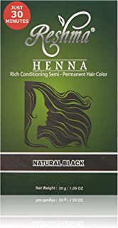 Reshma Femme 30 Min Henna, Black, 0.7 Oz