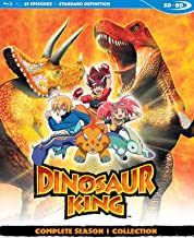 Dinosaur King Complete Season 1 SDBD