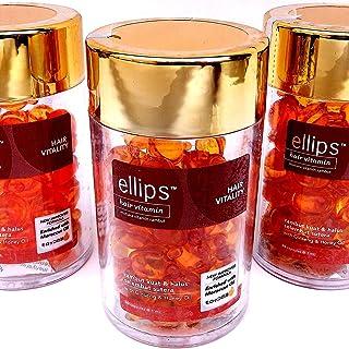 エリプス(Ellips) ヘアビタミン ブラウン ボトル(50粒入)× 3 個セット[並行輸入品]