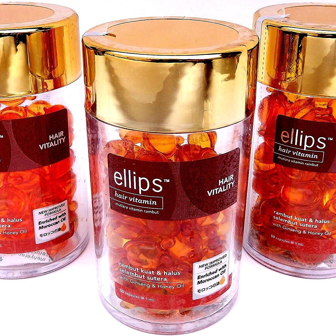 測定区東エリプス(Ellips) ヘアビタミン ブラウン ボトル(50粒入)× 3 個セット[並行輸入品]