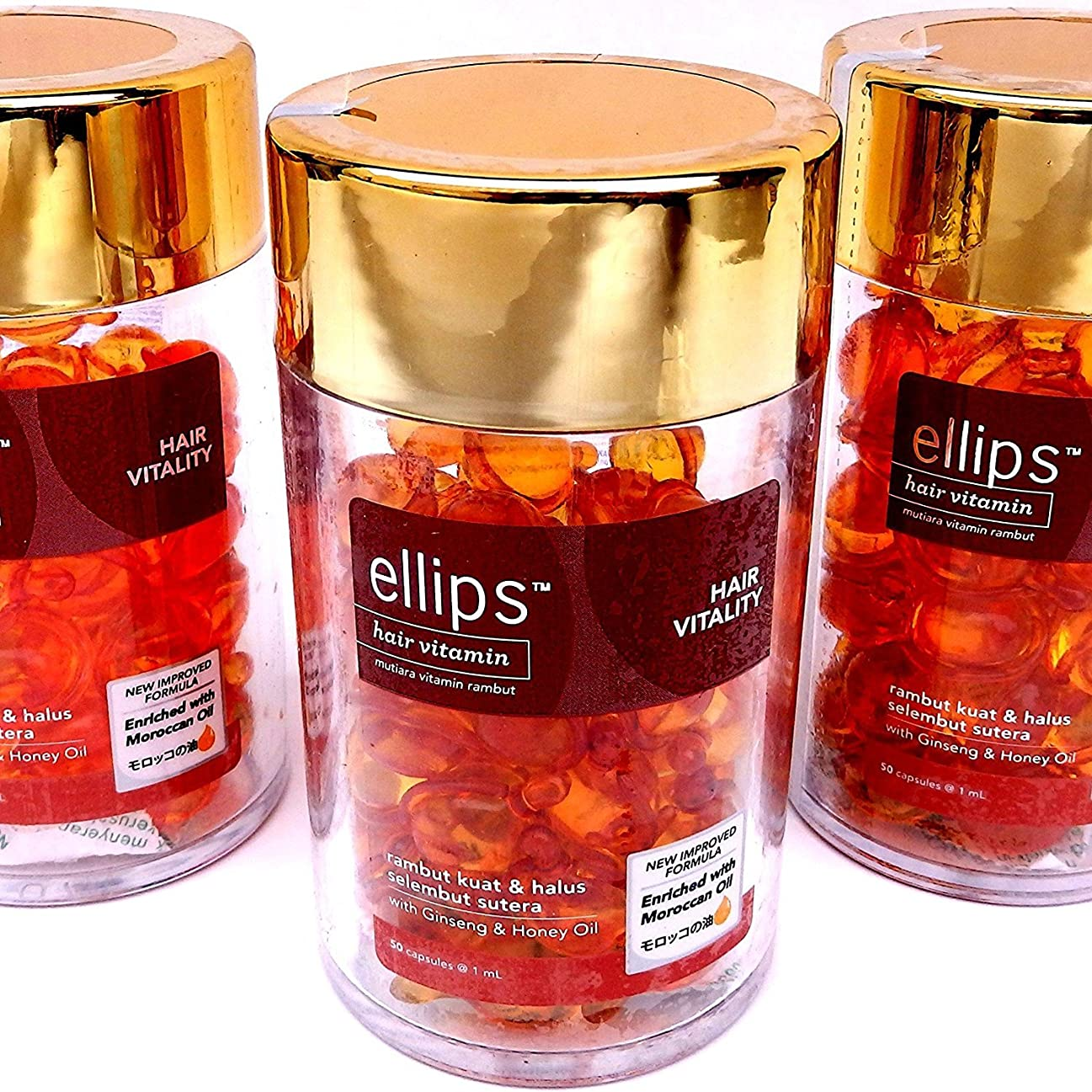 策定する変化対応エリプス(Ellips) ヘアビタミン ブラウン ボトル(50粒入)× 3 個セット[並行輸入品]