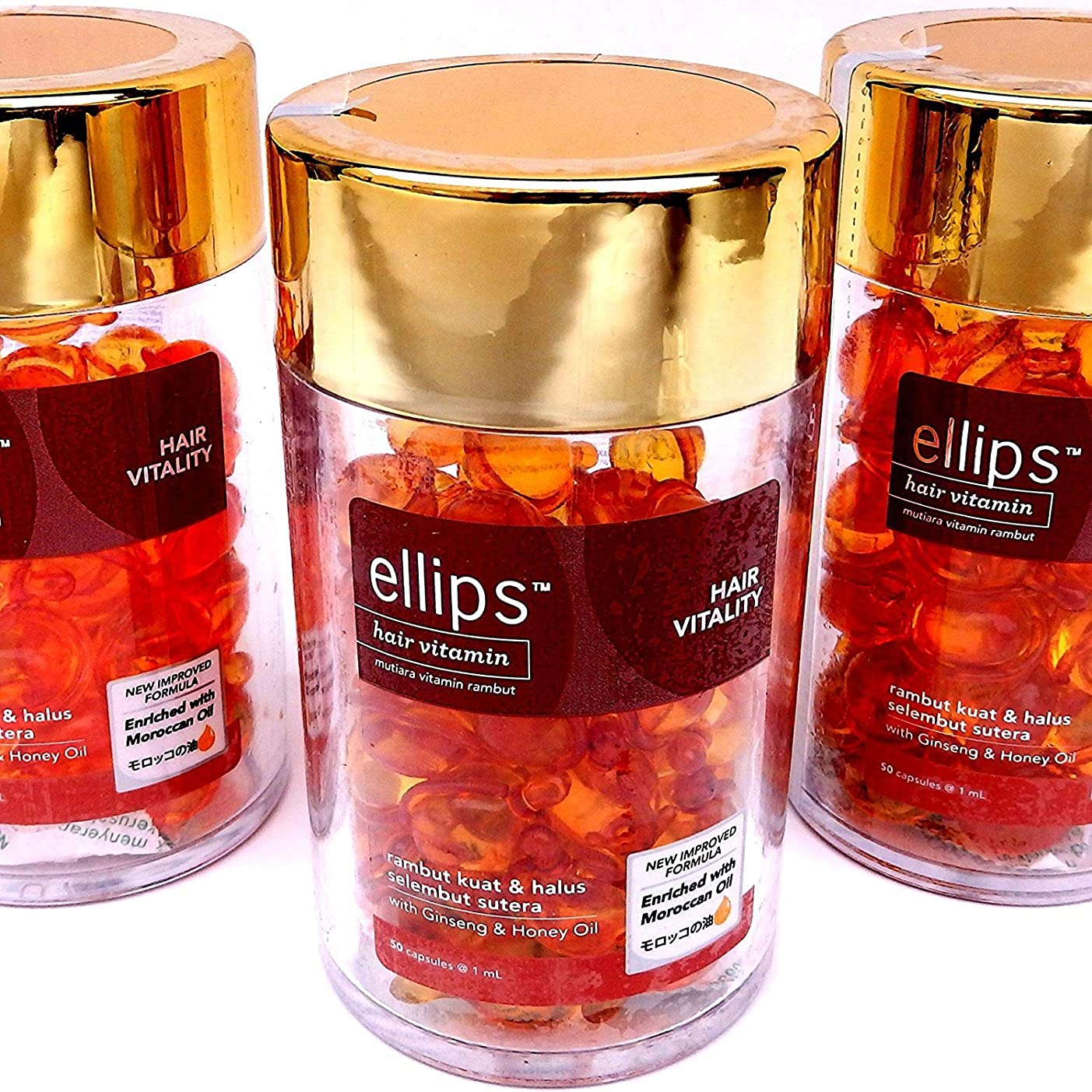 山メキシコ刺繍エリプス(Ellips) ヘアビタミン ブラウン ボトル(50粒入)× 3 個セット[並行輸入品]