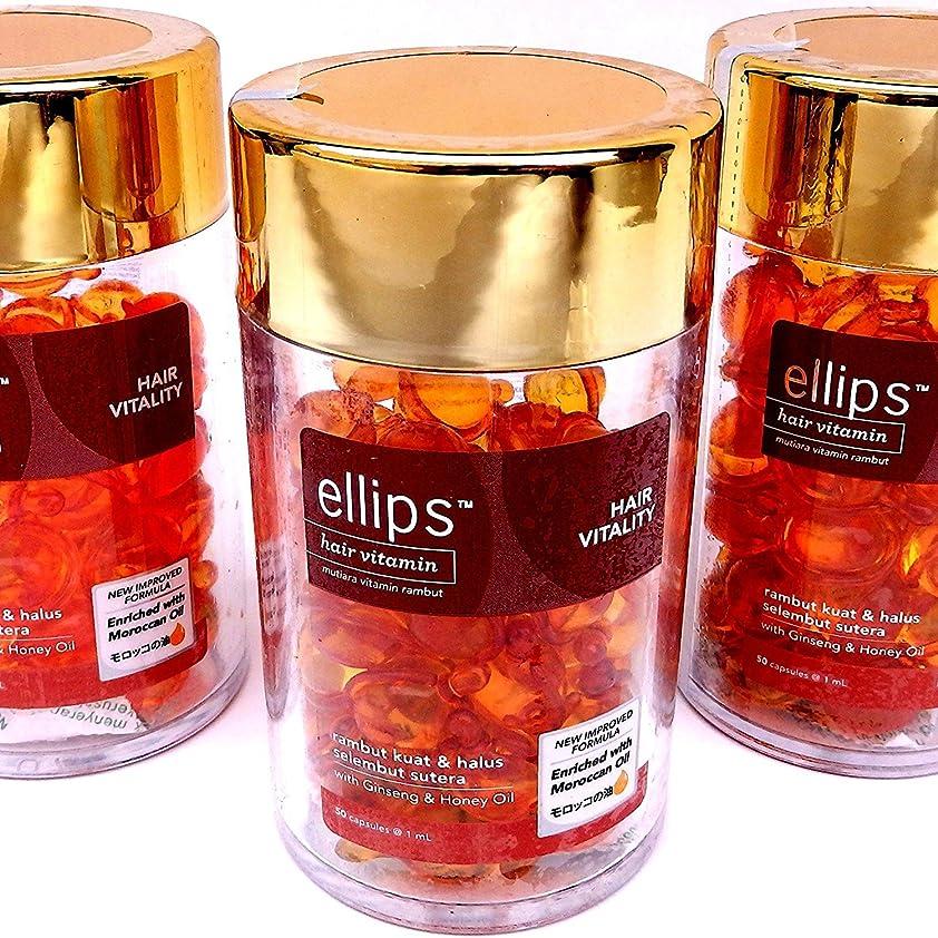 敵ヒステリック三番エリプス(Ellips) ヘアビタミン ブラウン ボトル(50粒入)× 3 個セット[並行輸入品]